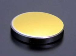 Lazer Ayna Çap: 25mm Silikon - Thumbnail